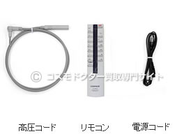 High-tension cable, Remote control, Power cord/code